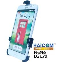Haicom Halteschale HI-346 für LG L70