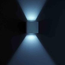 Helestra LED-Wandleuchte 6W SIRI 3000K A+ 380lm