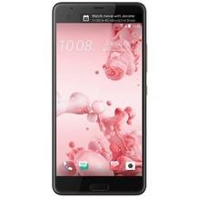 HTC U Ultra - 64 GB - Cosmetic Pink