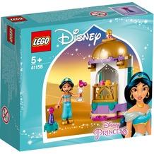 LEGO® Disney Princess™ 41158 Jasmins kleiner Turm