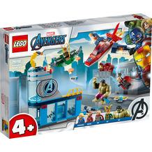 LEGO® Marvel Avengers Movie 4 76152 Avengers - Lokis Rache