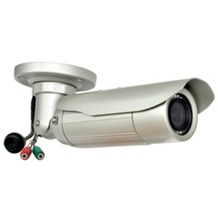 LevelOne Fixed Network Camera - (FCS-5054)