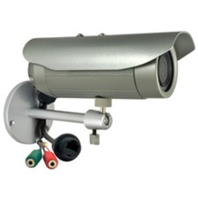 LevelOne Fixed Network Camera - (FCS-5057)