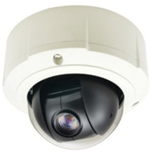 LevelOne PTZ Dome Network Camera - (FCS-4043)