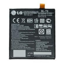 LG BL-T9 - Li-Ion Akku - D820, D821 Nexus 5 - 2300mAh