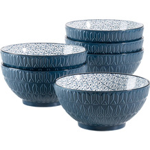 Mäser Telde, Müslischalen Set in Gastronomiequalität, 6 Schalen, Blau