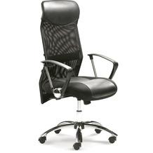 Mayer Sitzmöbel Chefsessel myPLATO schwarz Bürostuhl, Schreibtischstuhl