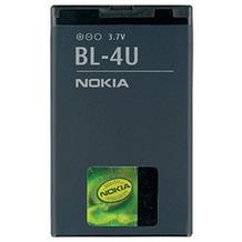Nokia Akku BL-4U 1000 mAh