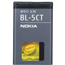 Nokia Akku BL-5CT 1050 mAh