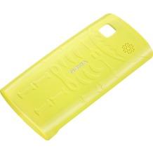 Nokia Wechselcover CC-3024 für 500, gelb