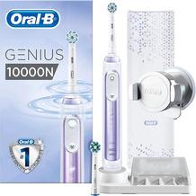 Oral-B Genius 10000N, lavendel-weiß