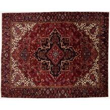Oriental Collection Heriz Teppich 265 x 330 cm