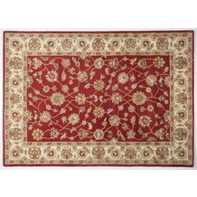 Oriental Collection Ziegler Teppich Royal Ziegler 503 red / cream 60cm x 90cm