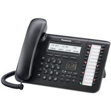 Panasonic Systemendgerät KX-DT543NE-B schwarz