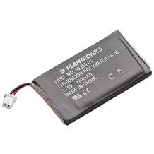 Plantronics Ersatzakku für SupraPlus Wireless CS- und C-Serie CS60/C65