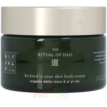 Rituals Dao Be Kind To Your Skin Body Cream Organic White Lotus & Yi Yi Ren 220 ml