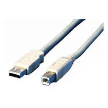 HDK USB 2.0 Anschlusskabel 4,5 m Stecker Typ A auf Stecker Typ B