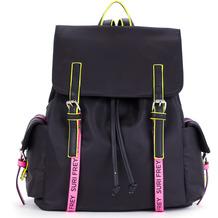 Suri Frey Black Label Five City Rucksack 30 cm black/pink