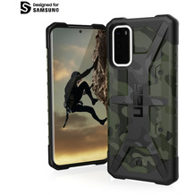 Urban Armor Gear Pathfinder Case, Samsung Galaxy S20, forest camo, 211977117271