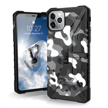 Urban Armor Gear UAG Urban Armor Gear Pathfinder Case, Apple iPhone 11 Pro Max, arctic camo, 111727114060