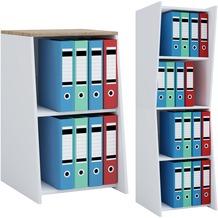 VCM Aktenregal Bücherregal Regal Standregal Büroregal Ordnerregal Schrank Masola Höhe 148 cm  Weiß