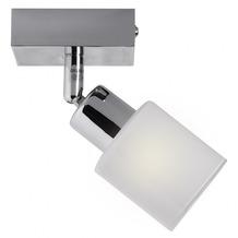 Wohnling 1 flammig LED Deckenleuchte inkl. Leuchtmittel G9 (EEK: A+)