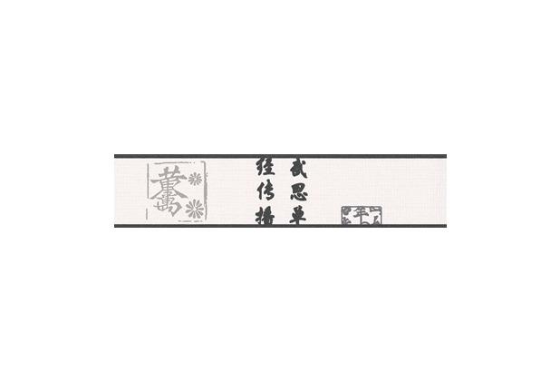 AS Création selbstklebende Bordüre Stick Up | eBay