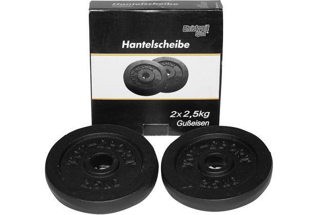 Christopeit Hantelscheibe 2,50 kg (Paar)