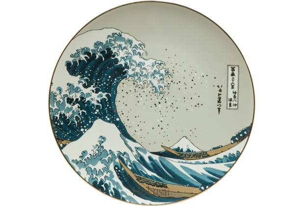 Goebel Artis Orbis Katsushika Hokusai Die Welle - Wandteller lim. 999 Stück