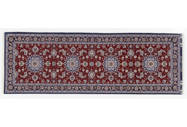 Oriental Collection Isfahan Teppich auf Seide 65 cm x 195 cm