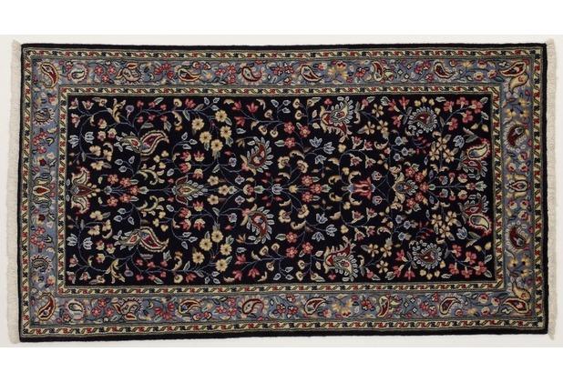 Oriental Collection Kerman-Teppich 72 x 130 cm