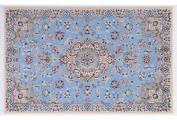 Oriental Collection Nain Perserteppich Sherkat 90 x 145 cm