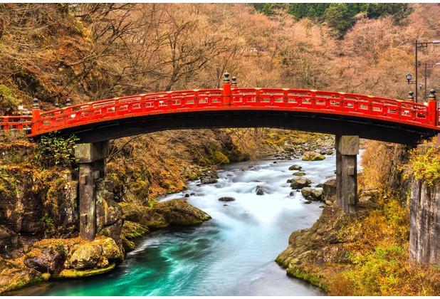 papermoon Fototapete Nikko Sacred Shinkyo Bridge 7 Bahnen 350 x 260 cm Vlies