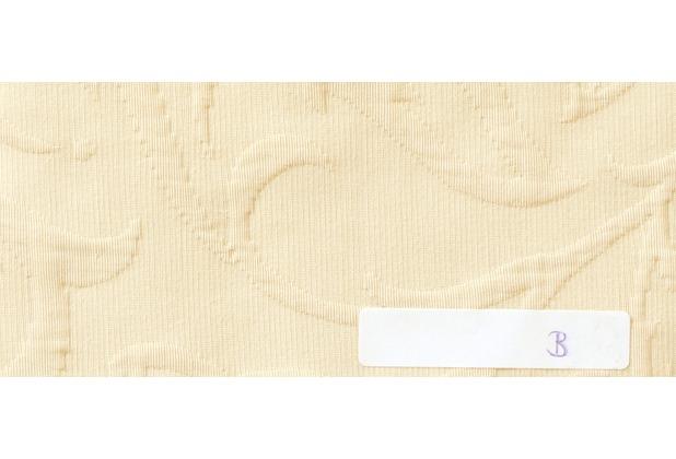 pichler CORDOBA Tischset beige 35 x 50 cm