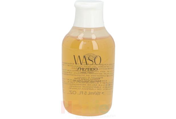 Shiseido WASO Quick Gentle Cleanser 150 ml