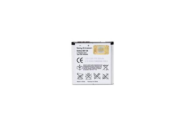 Sony Ericsson Akku BST-38