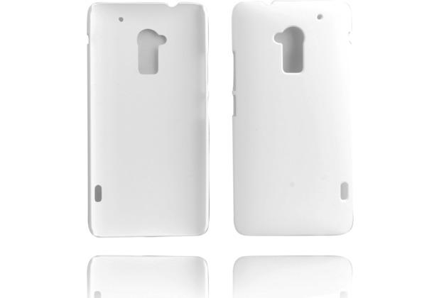Twins Shield Matte2 für HTC One max, weiß