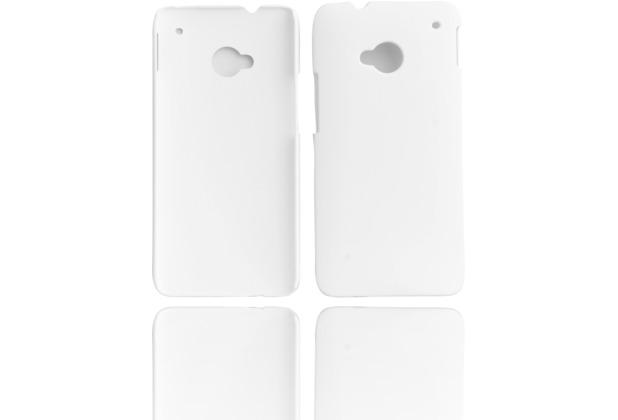Twins Shield Matte für HTC One (M7), weiß