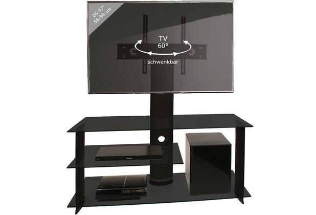 vcm tv rack lowboard konsole fernsehtisch tv m bel bank. Black Bedroom Furniture Sets. Home Design Ideas