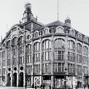 Hertie Kaufhaus